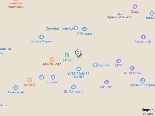 Букет подарков на карте Белгорода
