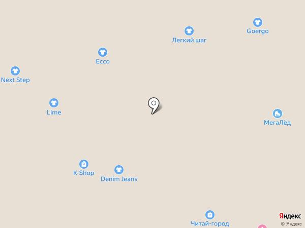 K-shop на карте Белгорода