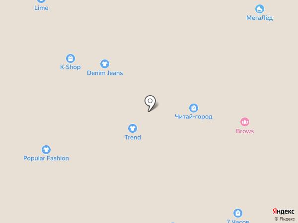 Магазин сумок и кожгалантереи на карте Белгорода