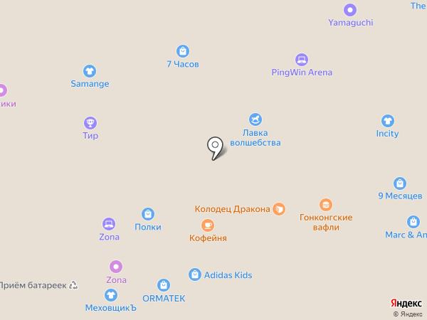 Автосимулятор на карте Белгорода