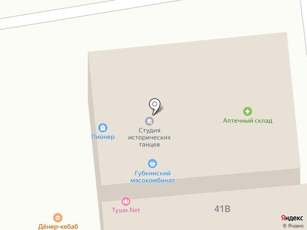 АВТОСУШИ на карте Белгорода