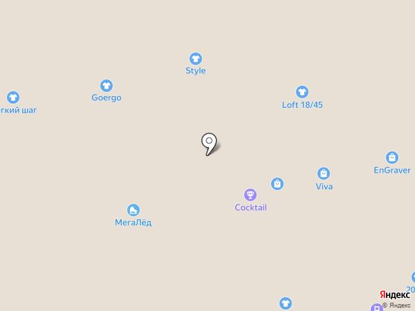 Beretoff на карте Белгорода