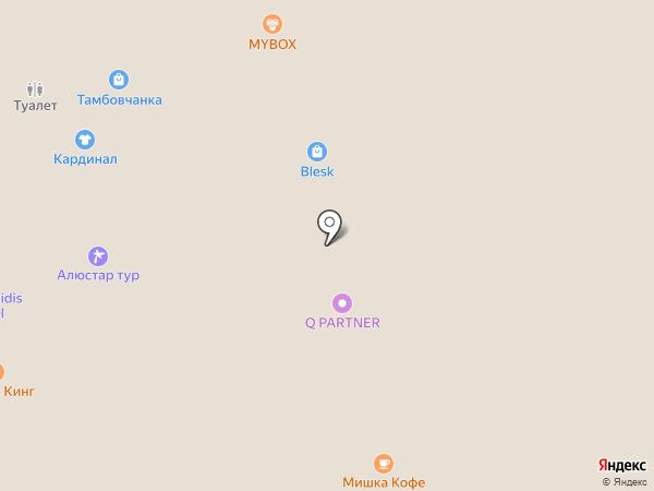 Лавка подарков на карте Белгорода