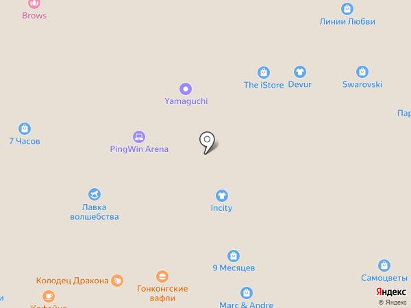Банк Хоум Кредит на карте Белгорода