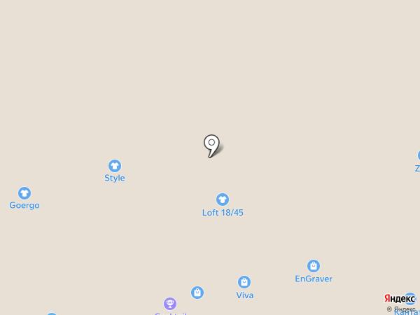 BAON на карте Белгорода