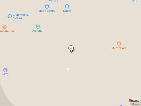 Связной на карте Белгорода