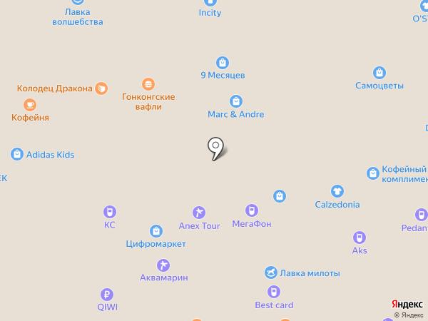 Negozio di accessori на карте Белгорода