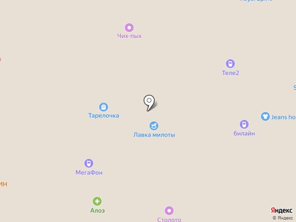 Магазин подарков и сувениров на карте Белгорода