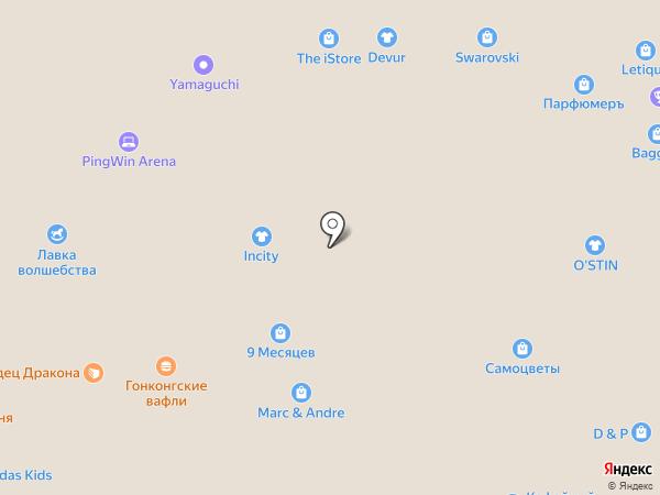 HongKong Waffle на карте Белгорода