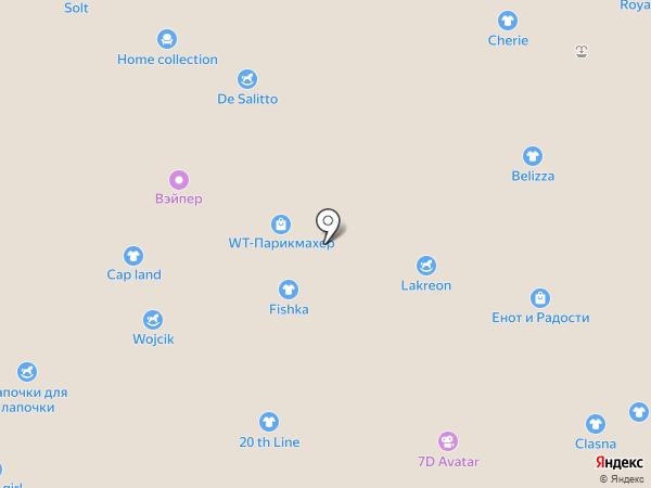 Семейный стиль на карте Белгорода