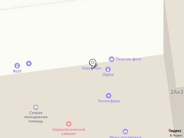 Центр спутниковых технологий и информационных систем на карте Белгорода