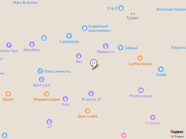 Мармеландия на карте Белгорода