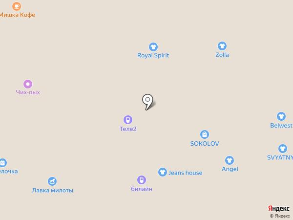 Denim на карте Белгорода