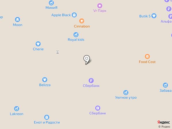 LUXURY life на карте Белгорода