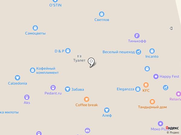 Cafe case на карте Белгорода