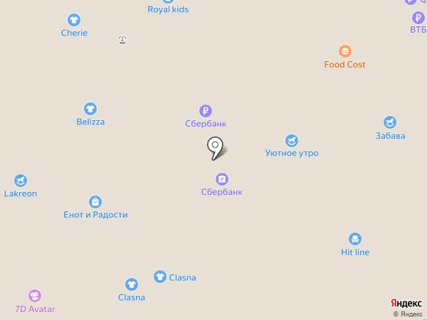 Модный коктейль на карте Белгорода