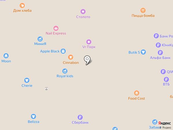 Макси Кофе на карте Белгорода