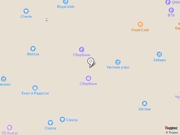 TifLani на карте Белгорода