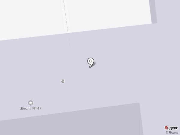 Средняя общеобразовательная школа №47 на карте Белгорода
