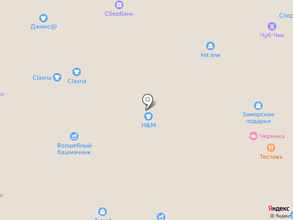 Волшебный Башмачник на карте Белгорода