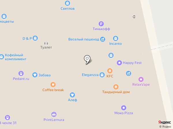 Coffee to go на карте Белгорода