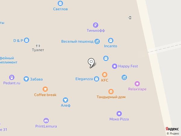 Забава accessories на карте Белгорода
