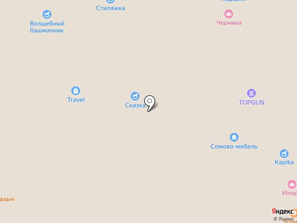 Jessica на карте Белгорода