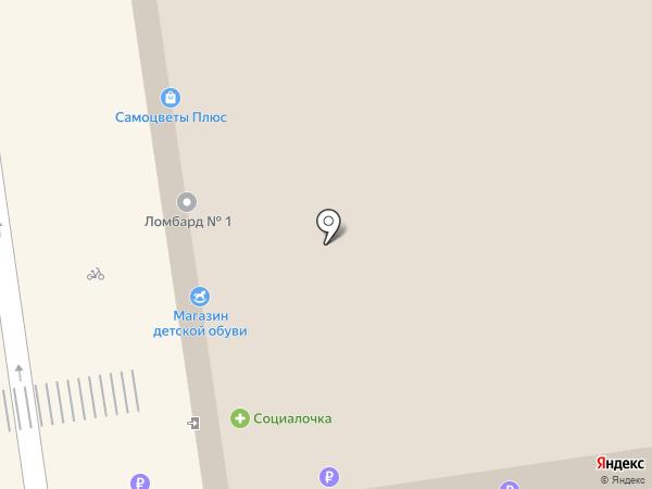 Банкомат, Росгосстрах банк, ПАО на карте Белгорода