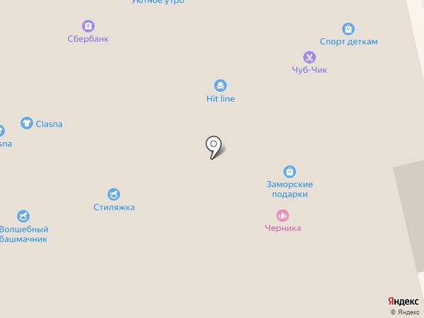 Стиляжка на карте Белгорода