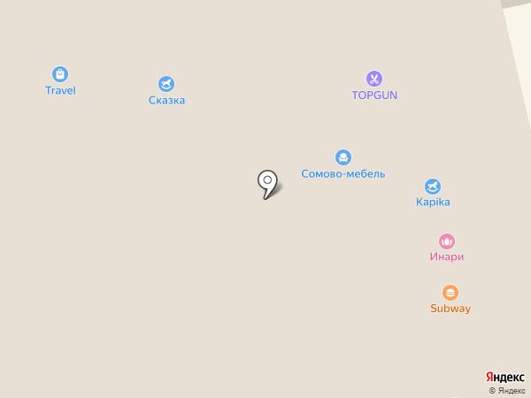 Лабиринт TOY`S на карте Белгорода