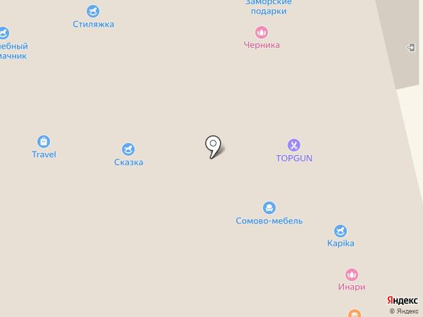 Plum на карте Белгорода