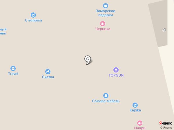 Супермаркет детских автокресел на карте Белгорода
