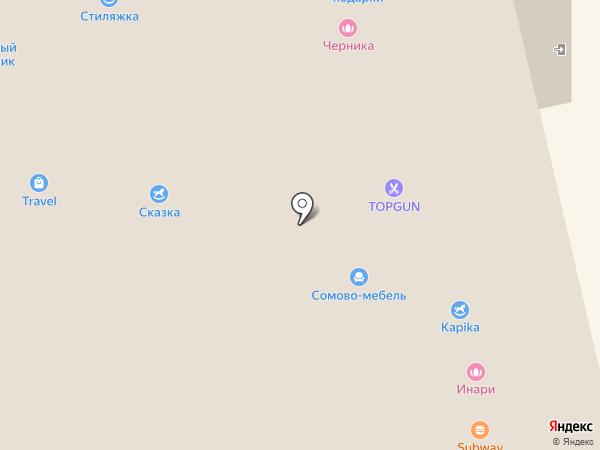 Супермаркет шведских стенок на карте Белгорода
