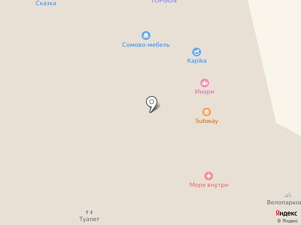 Джинс@ на карте Белгорода