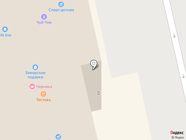 Джинсовый мир на карте Белгорода