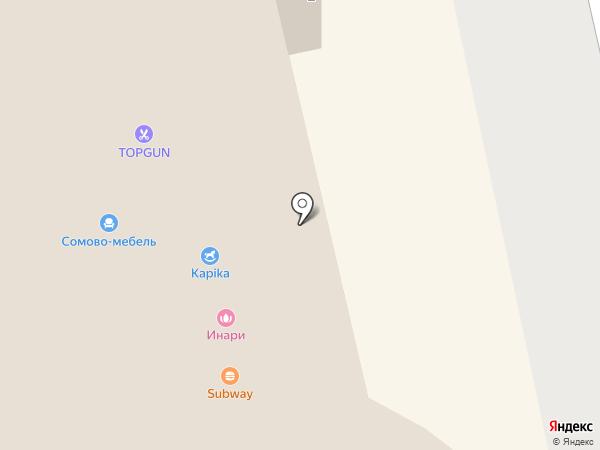 Модница на карте Белгорода