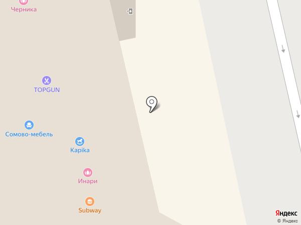 Kapika на карте Белгорода