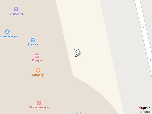 Почемучка на карте Белгорода