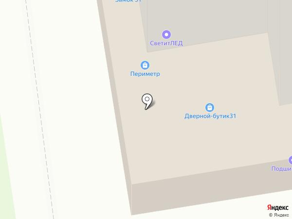 Гранд на карте Белгорода