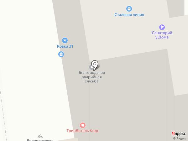 Kgroup на карте Белгорода