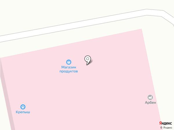 ЕВРОТЕКС СТИЛЬ на карте Белгорода