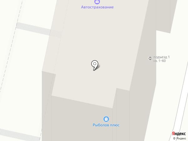 Регионстрой на карте Белгорода