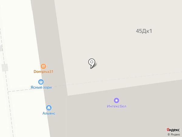 Free time на карте Белгорода