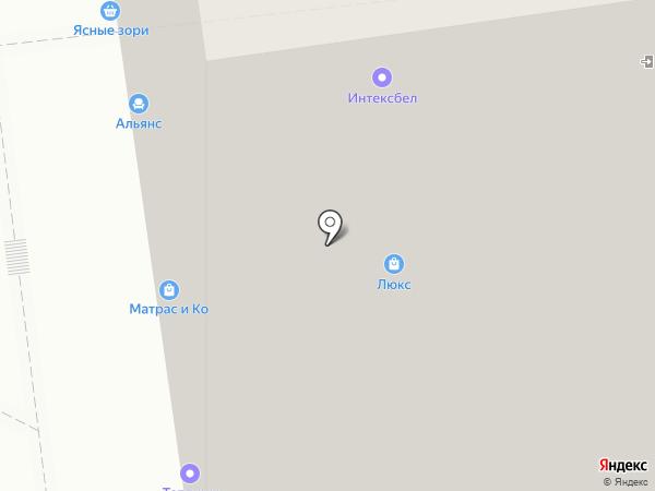 Аптека плюс на карте Белгорода