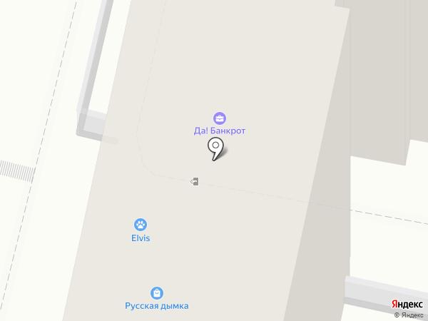 Промтовары Фреш на карте Белгорода