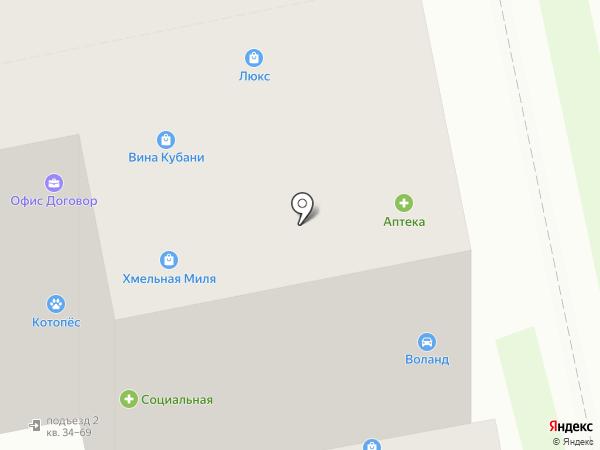 Амрита, ЗАО на карте Белгорода