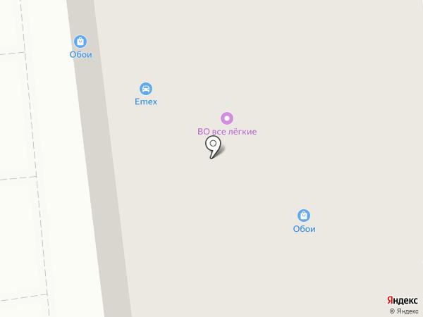 ЛИТ.Ra на карте Белгорода