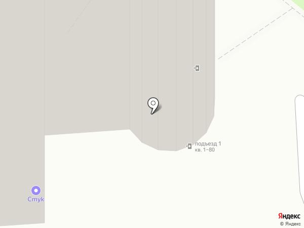 Дом быта на карте Белгорода