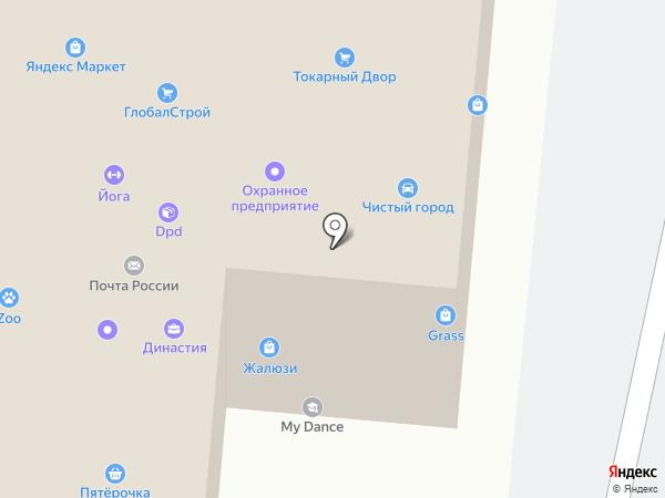 Малина room на карте Дубового