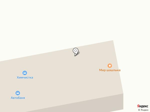 СтройБаза на Славянской на карте Белгорода